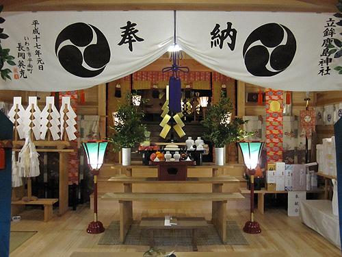 Tatehoko1